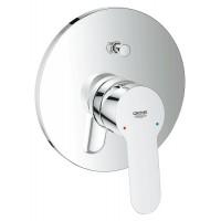 Смеситель Grohe BauEdge 29079000 для ванны