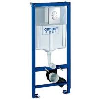 Система инсталляции Grohe Rapid SL 38721001 3 в 1