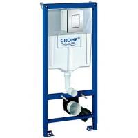 Система инсталляции Grohe Rapid SL 38772001 3 в 1