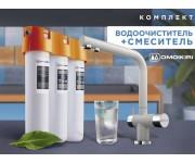 Комплект смеситель Omoikiri Nagano EV + фильтр Pure drop Lite
