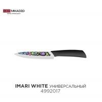 Нож Mikadzo IMARI UT (4992017) универсальный 125 м
