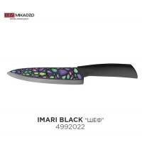 """Нож Mikadzo IMARI BLACK CH (4992022) """"Шеф"""" 175 мм"""