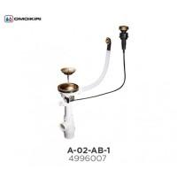 Клапан-автомат для одночашевых моек А-02-АВ-1(4996007)