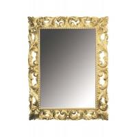 Зеркало 75х95 Boheme NeoArt 515