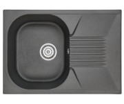 Emar ЕМ-7002 черный