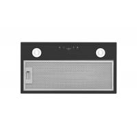 Konigin Flatbox Black 60 102031