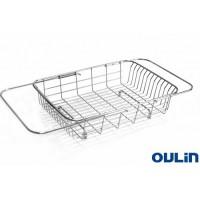 Корзина для сушки Oulin OL-806L