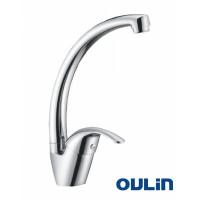 Смеситель Oulin OL-8000