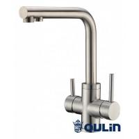 Смеситель Oulin OL-8021