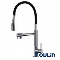 Смеситель Oulin OL-8023