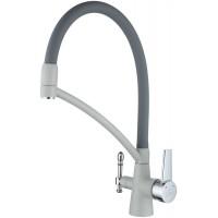 Смеситель Paulmark Holstein Ho213165-310 для кухни с изливом для фильтра серый